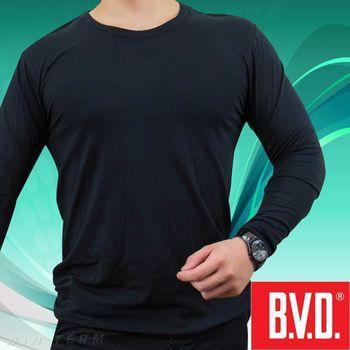 BVD 光動能迅熱圓領長袖衫-台灣製造