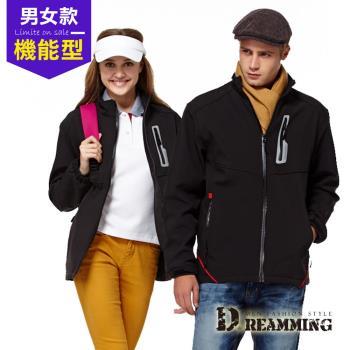 【Dreammimg】男女中性款戶外休閒彈性軟殼防潑水保暖外套(黑色S-5L)  保暖首選