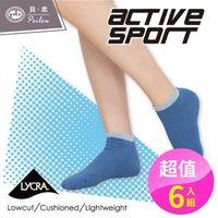 【PEILOU】貝柔亮彩萊卡氣墊船型襪(6入組)