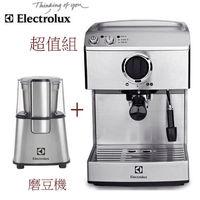 超值組-伊萊克斯經典義式咖啡機EES200E-加送ECG3003S磨豆機