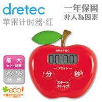 【dretec】蘋果計時器-紅