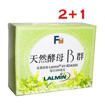 【《美好壯》】天然酵母B群(30錠/盒)