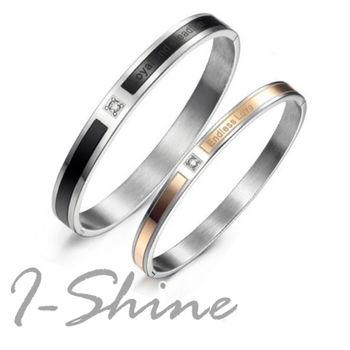 【I-Shine】無盡的愛 情侶鈦鋼手環 (2款選)