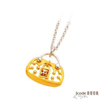 J'code真愛密碼 鎖頭包黃金/純銀墜子 送項鍊
