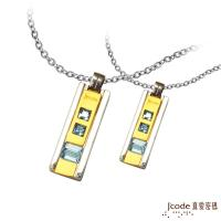 J'code真愛密碼 完美情人黃金/純銀成對墜子 送項鍊