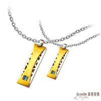 J'code真愛密碼 浪漫魔力黃金/純銀成對墜子 送項鍊