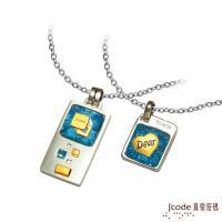 J'code真愛密碼 藍色之戀黃金/純銀成對墜子 送項鍊