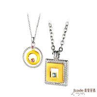 J'code真愛密碼 愛圍繞黃金/純銀成對墜子 送項鍊