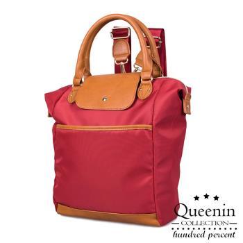 DF Queenin日韓 - 日系輕尼龍2way手提後背包-共3色