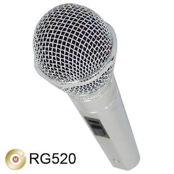 GM金將科技營業級高靈敏度有線麥克風RG-520