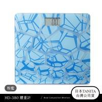 日本TANITA時尚超薄電子體重計HD-380-粉藍