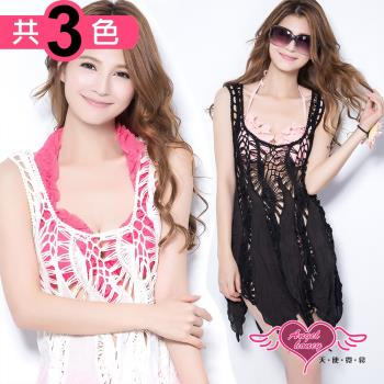 天使霓裳 罩衫 夏季百搭 長版針織不規則背心外搭罩衫(米F) VA1523