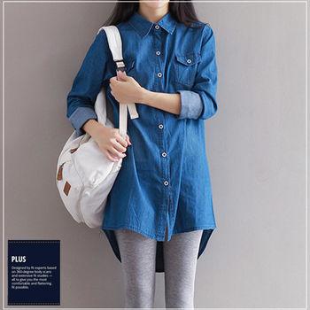 【SCL南加州丹寧時尚】T1663 深淺兩色長版顯瘦氣質牛仔寬鬆襯衫