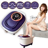 【健身大師】環保加熱保溫蓋按摩足浴機(泡腳機/足療機/腳底按摩)-高貴紫