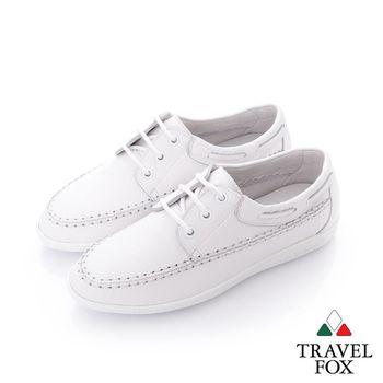 Travel Fox (女) 桂冠詩人 軟牛皮全彩休閒鞋- 白