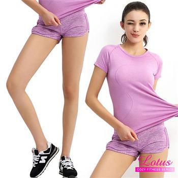 【LOTUS】馬卡龍甜心瑜珈運動短褲(紫)