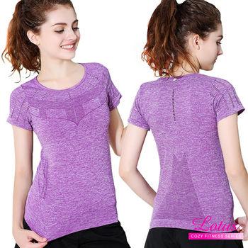 【LOTUS】歐美高彈力排汗速乾立體剪裁運動短袖上衣(優雅紫)