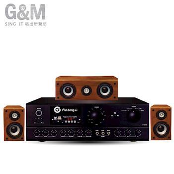 GM金將科技超值擴大機喇叭組合FS883A