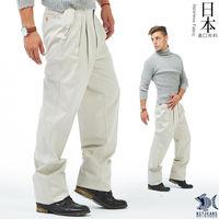 【NST Jeans】005(67325) 日本布料_簡約復古象牙白 打摺休閒褲(中高腰寬版)  大尺碼40腰