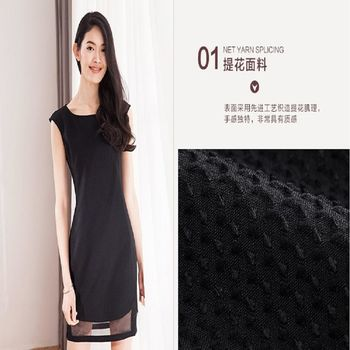 夏裝新品網紗拼接時尚裙子無袖黑色連衣裙 2入