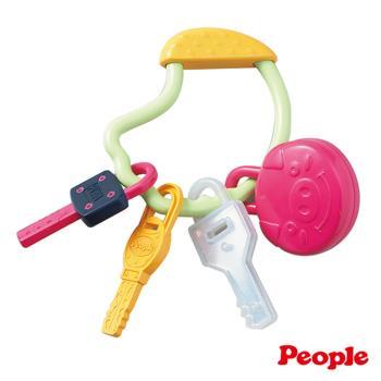 任-【日本People】五感刺激鑰匙圈玩具