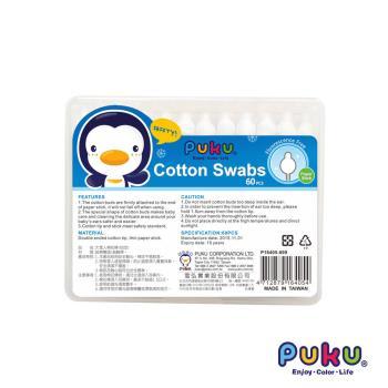 任-PUKU藍色企鵝 - 大雪人安全棉花棒(60pcs)