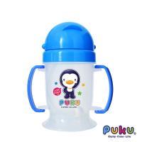 任-PUKU藍色企鵝 - 滑蓋式矽膠自動吸管練習杯180ml(水色)