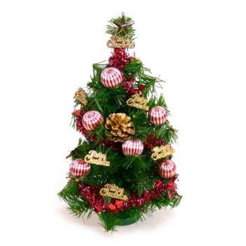 (預購3-5天出貨)台灣製迷你1呎/1尺(30cm)裝飾聖誕樹(金松果糖果球色系)