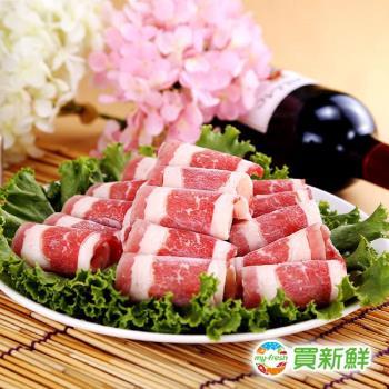 【買新鮮】美國濕式熟成牛五花肉片8包組(200g±5%/包)