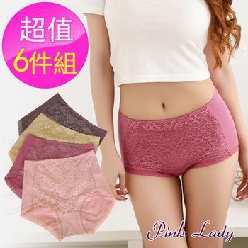 【PINK LADY均一價】台灣製 抑菌防臭機能高腰內褲6688(6件組)