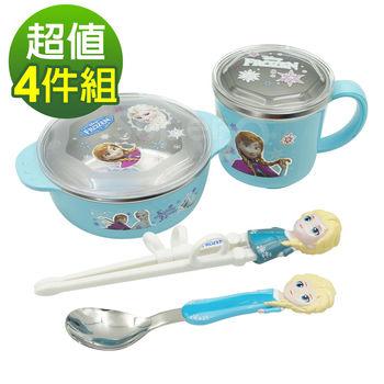 不銹鋼餐具4件組-冰雪奇緣Elsa