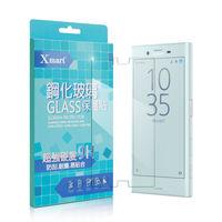 XM SONY Xperia X Compact 強化0.26mm耐磨防指紋玻璃保護貼
