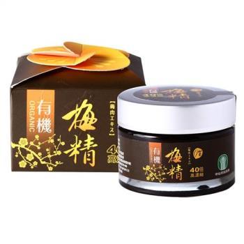 【甲仙農會】★強過日本的有機梅精(60g/盒)
