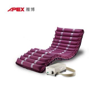 【雃博 APEX】★ 雃博 APEX 減壓氣墊床 未滅菌 倍護3460 ★