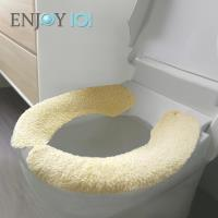《ENJOY101》水洗式止滑馬桶坐墊-家用型-1套