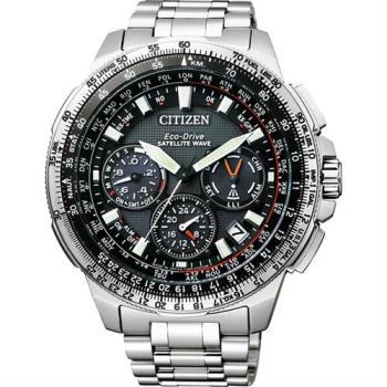 CITIZEN 光動能GPS衛星對時鈦金屬限量腕錶-47mm CC9020-54E
