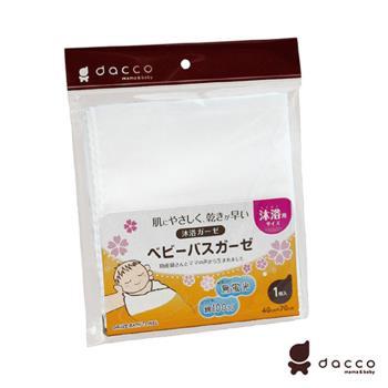 任-【日本OSAKI】寶寶紗布浴巾(沐浴用)
