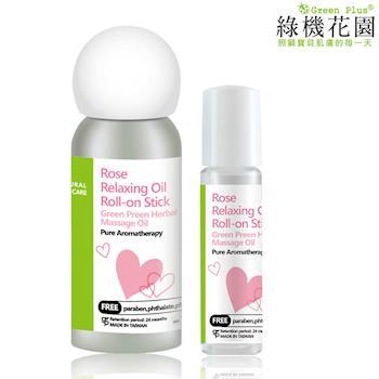 【綠機花園】寶貝安心系列 小情人玫瑰香氛精油滾珠棒8ml