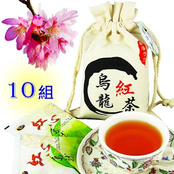 【龍源茶品】紅心烏龍‧紅茶包10袋組(12包/袋) - 共120包-台灣茶