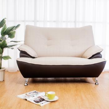 Bernice-雅典娜透氣皮質雙人座沙發