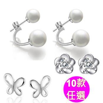 【I-Shine】韓國流行TOP榜時尚氣質正白K耳環(10款選)