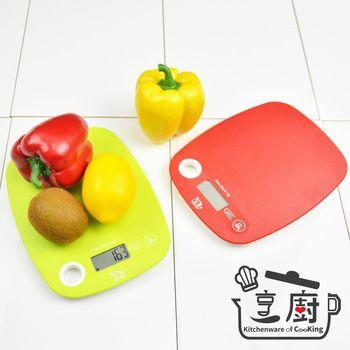 烹廚 多功能廚房電子秤 CY-1630-兩色可選