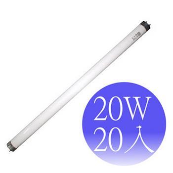 東亞照明 20瓦 T8省電型燈管20入(晝光) FL20D/18