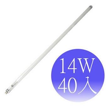 東亞照明 14瓦 T5三波長高效率燈管40入(黃光/晝光)