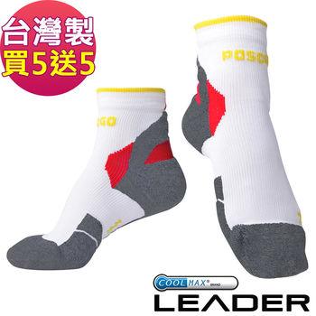 LEADER COOLMAX 透氣中筒 戶外健行 機能運動襪 女款(10入)