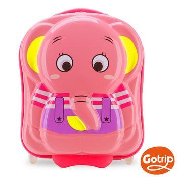 【GO TRIP 尚旅】 16吋 粉紅大象卡通兒童行李箱/拉桿箱/登機箱