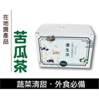 金彩堂 苦瓜茶15包*5盒