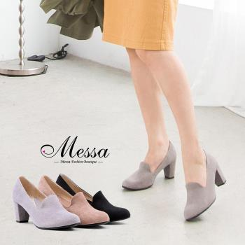 【Messa米莎專櫃女鞋】MIT 極簡優雅絨布內真皮樂福粗跟鞋-型(網)-三色