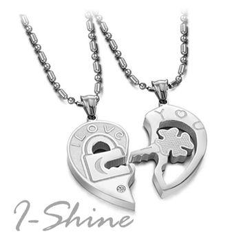 【I-Shine】相愛永恆-西德鋼-愛心圖騰拼合 情侶鈦鋼項鍊(對鍊組)