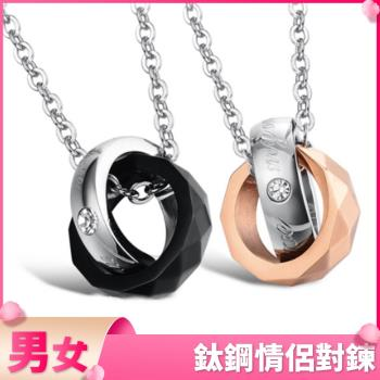 【I-Shine】黑金菱形-西德鋼-戒指情侶鈦鋼項鍊(對鍊組)